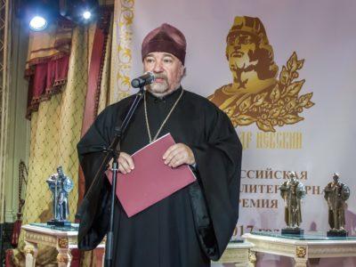 Кяхтинский музей награжден специальной премией «Первопроходцы» в г. Санкт-Петербург