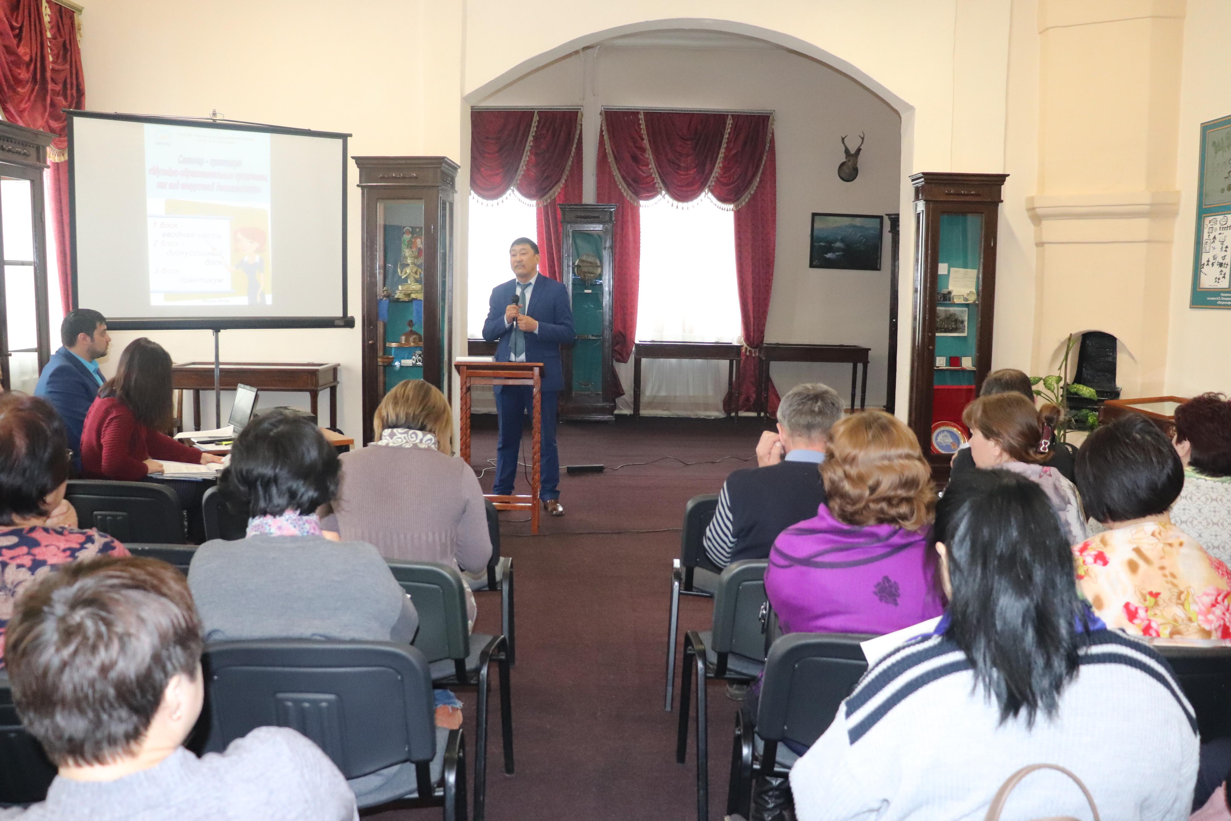 http://В%20Кяхтинском%20краеведческом%20музее%20состоялся%20районный%20семинар-практикум%20«Музейно-образовательные%20программы»