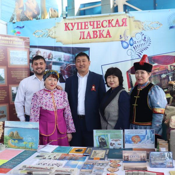 Кяхтинский краеведческий музей в очередной раз принял участие в Главной туристкой выставке «Baikal Travel Mart. Туризм и отдых — 2019».