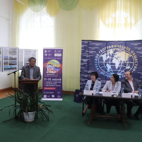В старейшем музее Бурятии состоялся Круглый стол «Роль Русского географического общества  в изучении и освоении евразийского пространства»