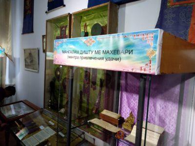 11 октября 2019 года в Кяхтинском краеведческом музее им. акад. В.А. Обручева состоялось открытие выставки ксилографов из фондов музея «Пальмовые листья».