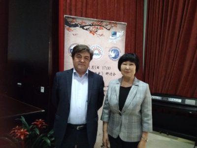 В Пекине прошел научный семинар «История великого чайного пути»