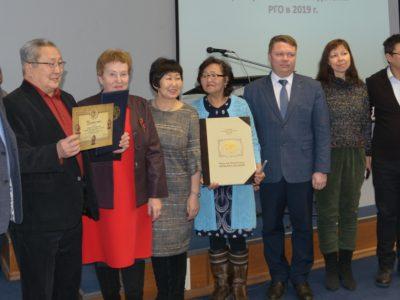 Кяхтинский музей награжден Почётной грамотой Русского Географического Общества
