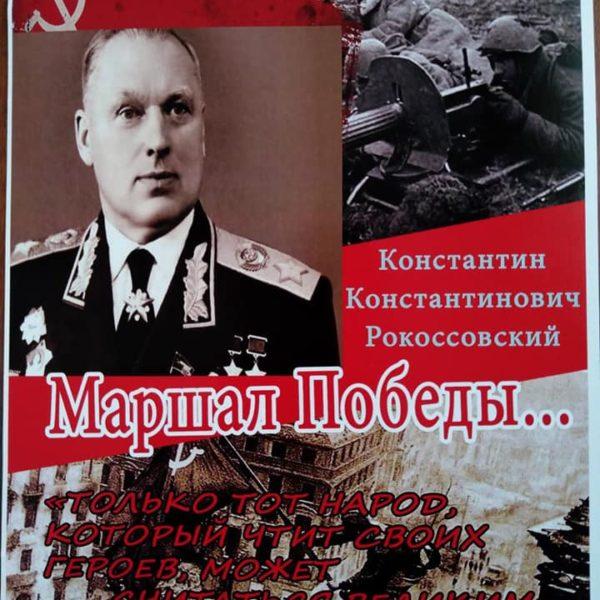 Кяхтинский краеведческий музей награждён Благодарностью от Государственного архива Республики Бурятия