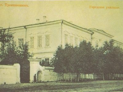 Онлайн-выставка «Кяхтинский краевой музей в годы Великой Отечественной войны»