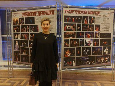 Получила признание во всероссийском конкурсе заведующий экскурсионно-массовым отделом Кяхтинского краеведческого музея Саксудаева Ирина Сергеевна!