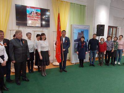 Районная эстафета «Знамя Победы» в Кяхтинском краеведческом музее